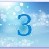 【数秘術】誕生数(ライフパスナンバー)3の資質や才能は?仕事・お金・恋愛・注意点