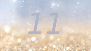 【数秘術】誕生数(ライフパスナンバー)11の資質や才能は?仕事・お金・恋愛・注意点