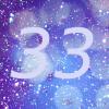 【数秘術】誕生数(ライフパスナンバー)33の資質や才能は?仕事・お金・恋愛・注意点