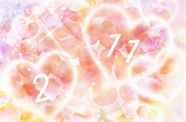 ハート数2/11(ソウルナンバー2/11)の持つ意味【数秘術】
