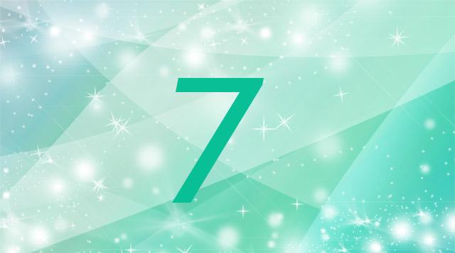 【数秘術】誕生数(ライフパスナンバー)7の資質や才能は?仕事・お金・恋愛・注意点